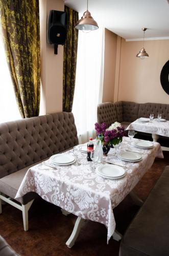 Mon Cafe & Casa Vatra